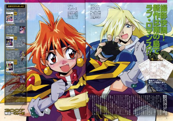 Dragon Magazine - Slayers