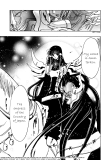 Tsubasa: RESERVoir CHRoNiCLE Chapter 96