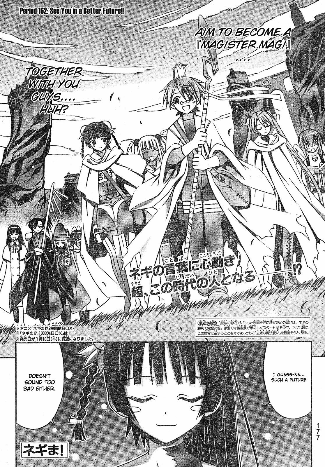 Negima chapter 162