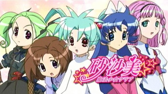 Sasami: Magical Girl Club