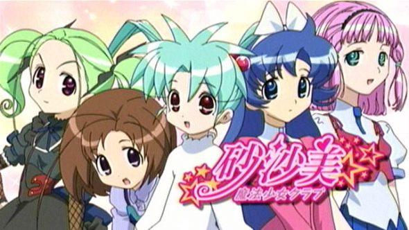 Sasami: Magical Girl Club