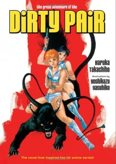 Dirty Pair Novel 01