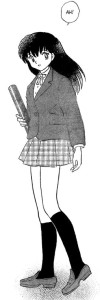 558-01 Kagome in high school