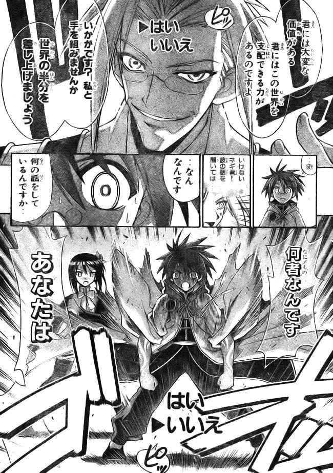 Negima! Manga Vol 28 Ch 254 Review