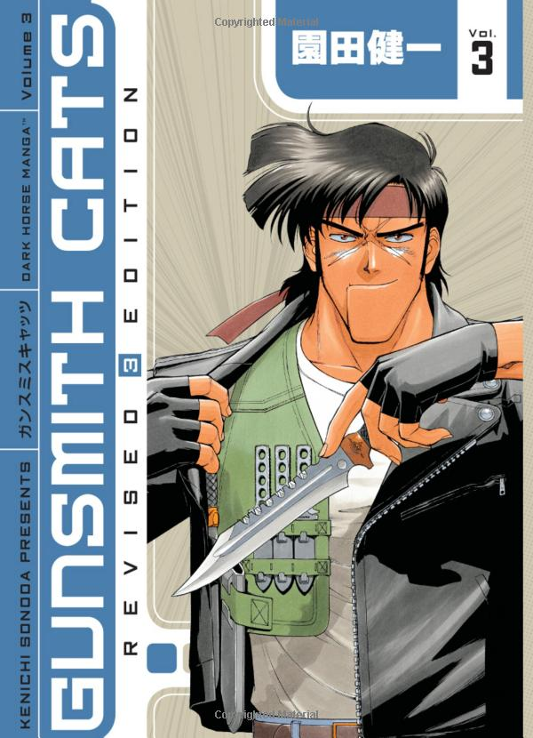Gunsmith Cats Revised Edition Manga Volume 3