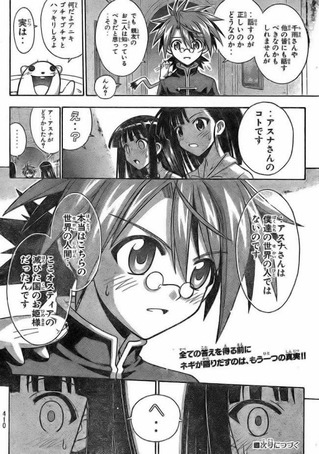 Negima! Manga Vol 28 Ch 256 Review