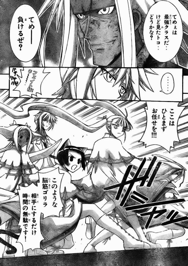 Negima! Manga Vol 29 Ch 259 Review