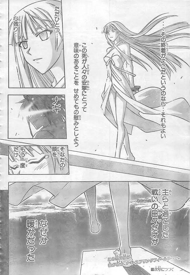 Negima! Manga Vol 30 Ch 268 Review