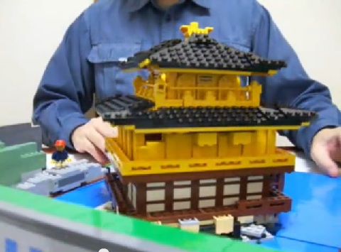 LEGO Pop-up Kinkaku-ji