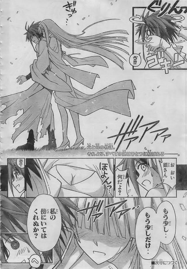 Negima! Manga Vol 29 Ch 266 Review