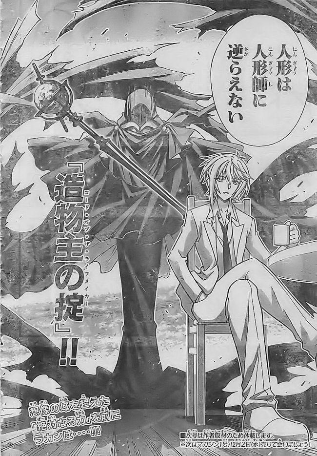 Negima! Manga Vol 30 Ch 271 Review