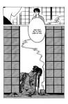 xxxHOLiC Manga Chapter 193 Review
