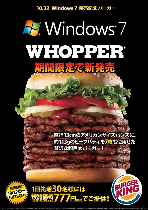 The Microsoft-Burger King Windows 7 Promo