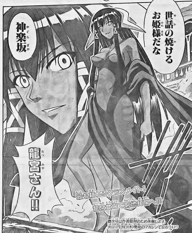 Negima! Manga Vol 30 Ch 275 Review