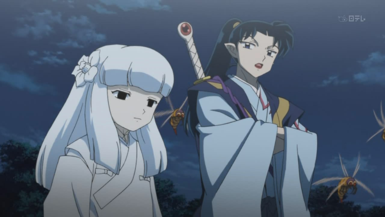 Inuyasha: Final Act - 11