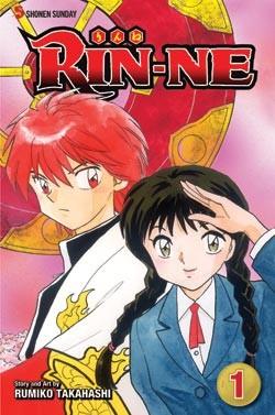 RIN-NE Manga Volume 01