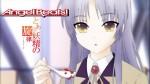 Angel Beats! -- More Tenshi Love!