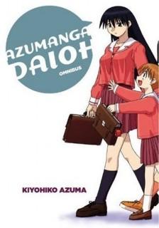 Azumanga Daioh Omnibus Manga