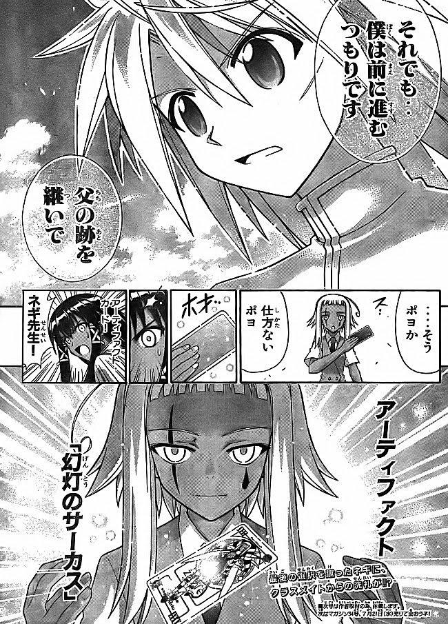 Negima! Manga Vol 33 Ch 295