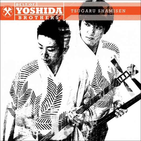 Yoshida Brothers -- Rising