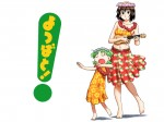 Happy Independence Day, USA! (Time for Yotsuba&! Love)
