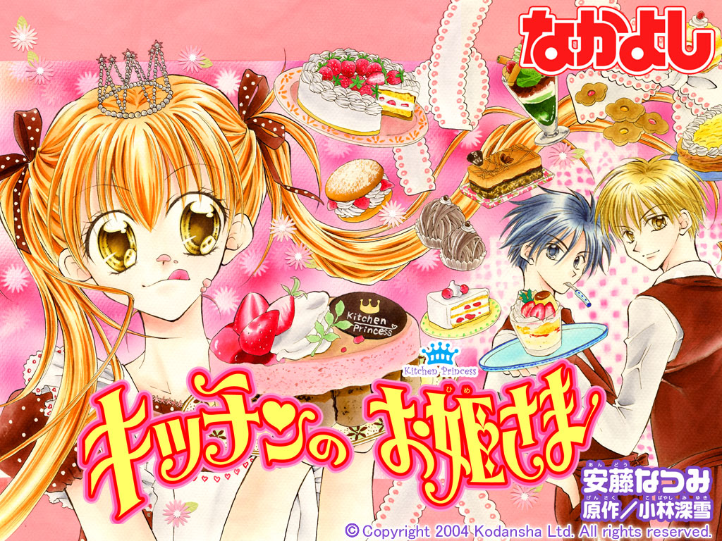 kitchen princess manga review final thoughts astronerdboy 39 s anime