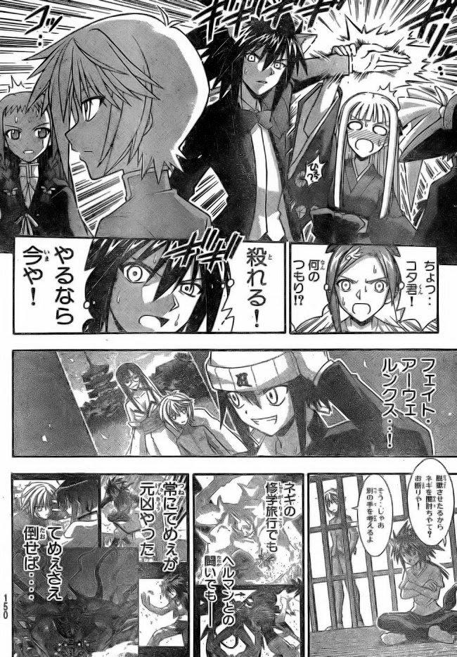 Negima! Manga Vol 33 Ch 303