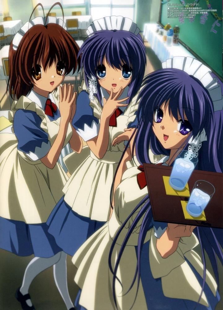 Clannad Maids