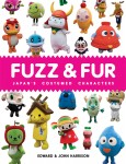 "First Look! ""Fuzz & Fur: Japan's Costumed Characters"" Book Review"