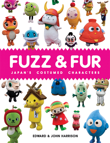 Fuzz Fur Japans Costumed Characters Book Review