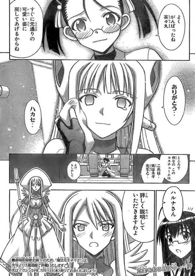Negima! Manga Vol 35 Ch 323 Review