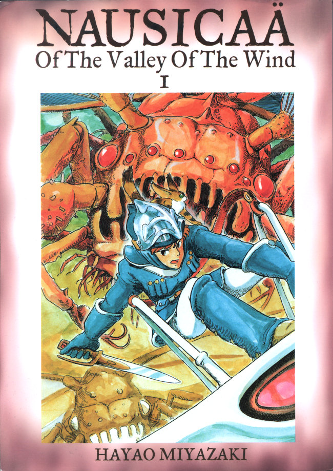 Nausicaa of the Valley of the Wind Volume 1