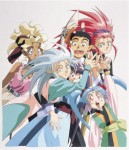Tenchi Muyo! OVA Blu-ray Release...if you don't mind importing it.