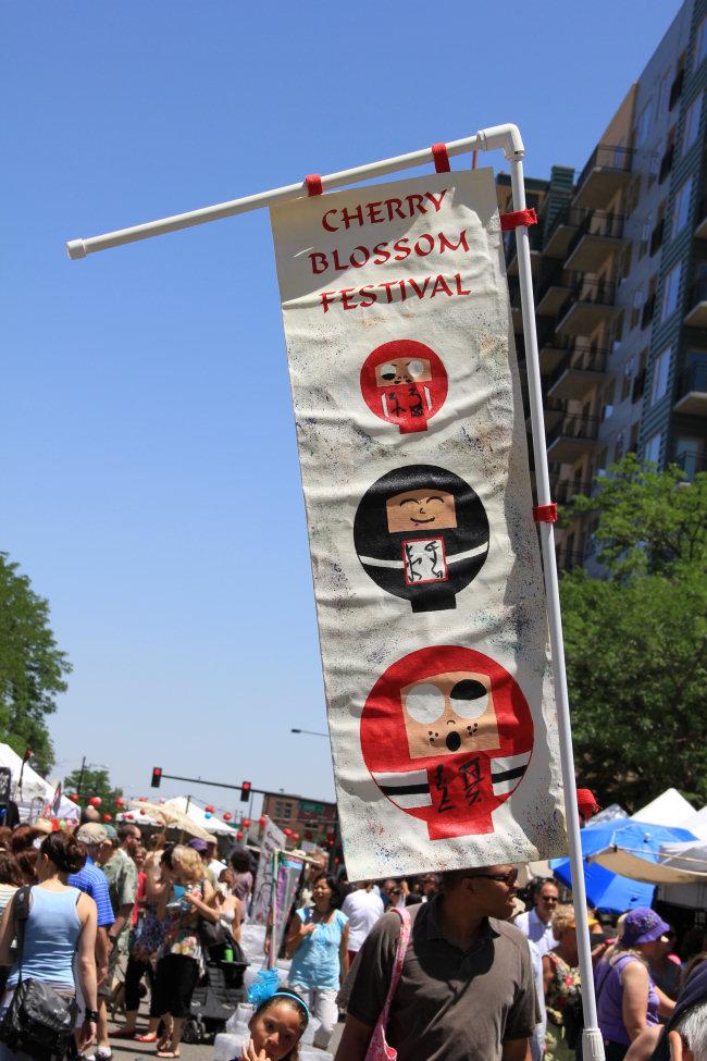 2011 Denver Cherry Blossom Festival
