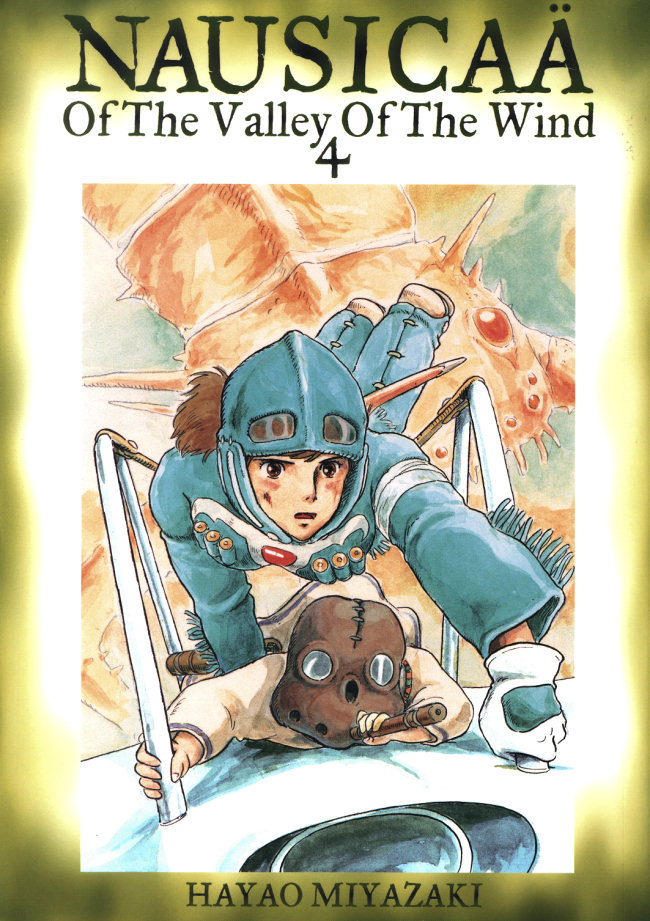 Nausicaa of the Valley of the Wind Volume 4