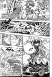Negima! Manga Vol 36 Ch 331 Review