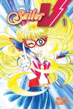 Codename Sailor V Volume 1