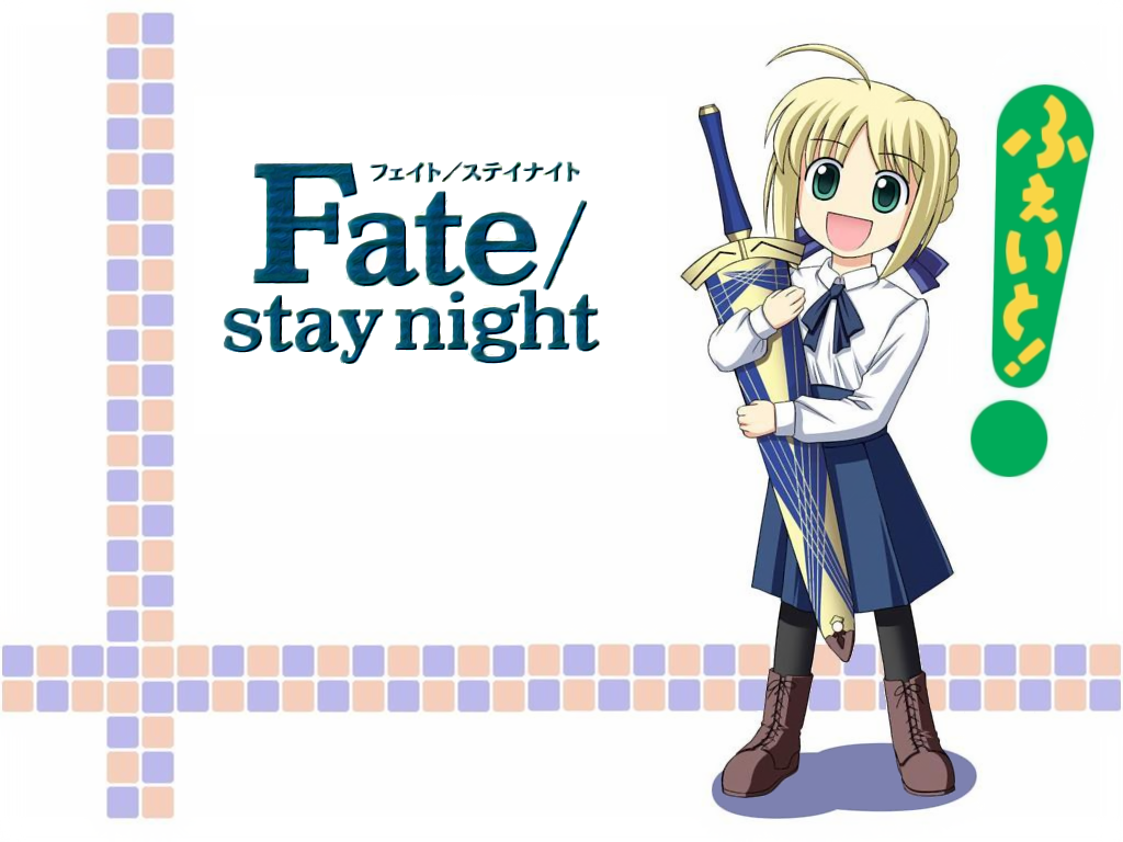 Fate/stay night ala Yotsuba&!