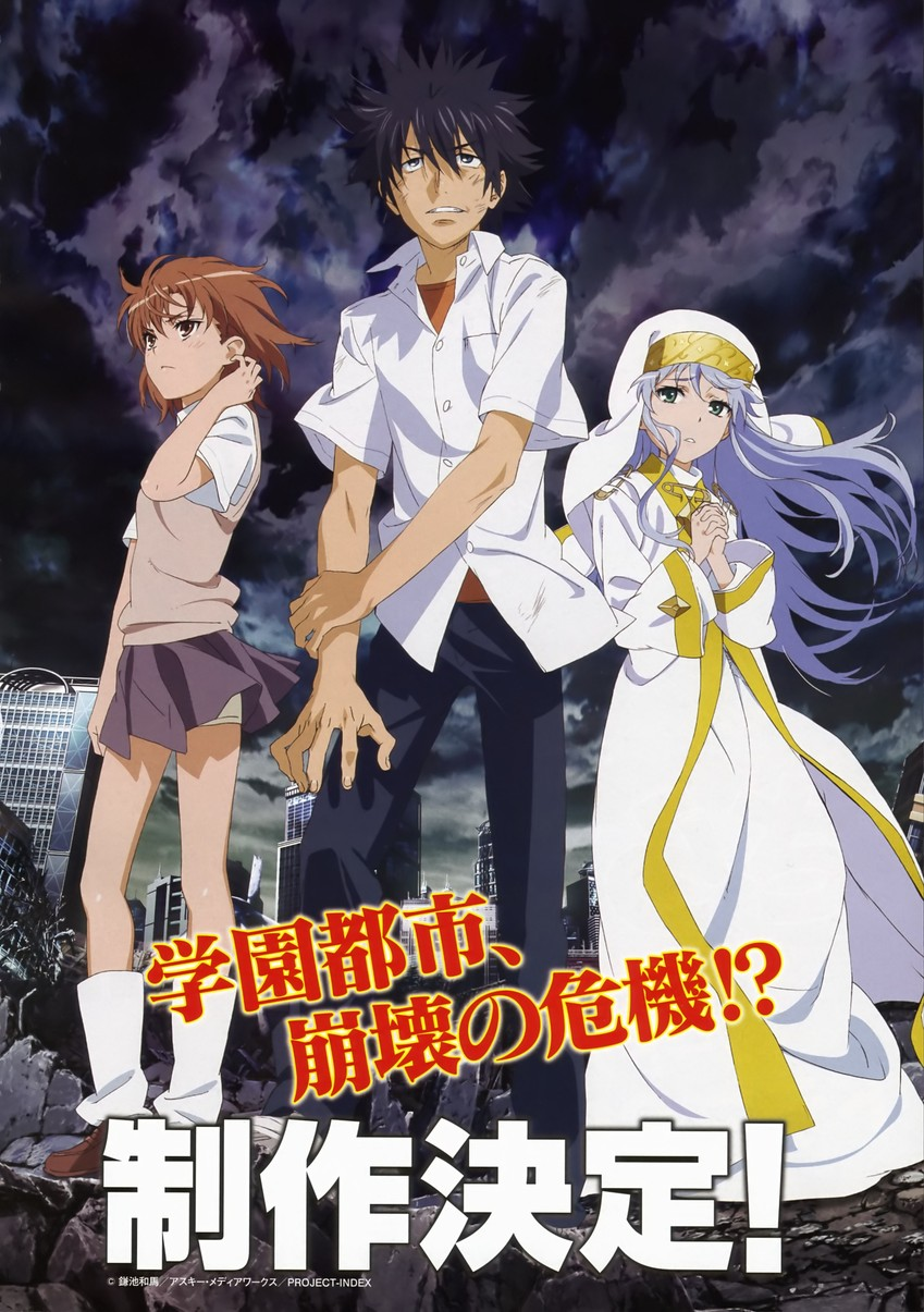 A Certain Magical Index Movie