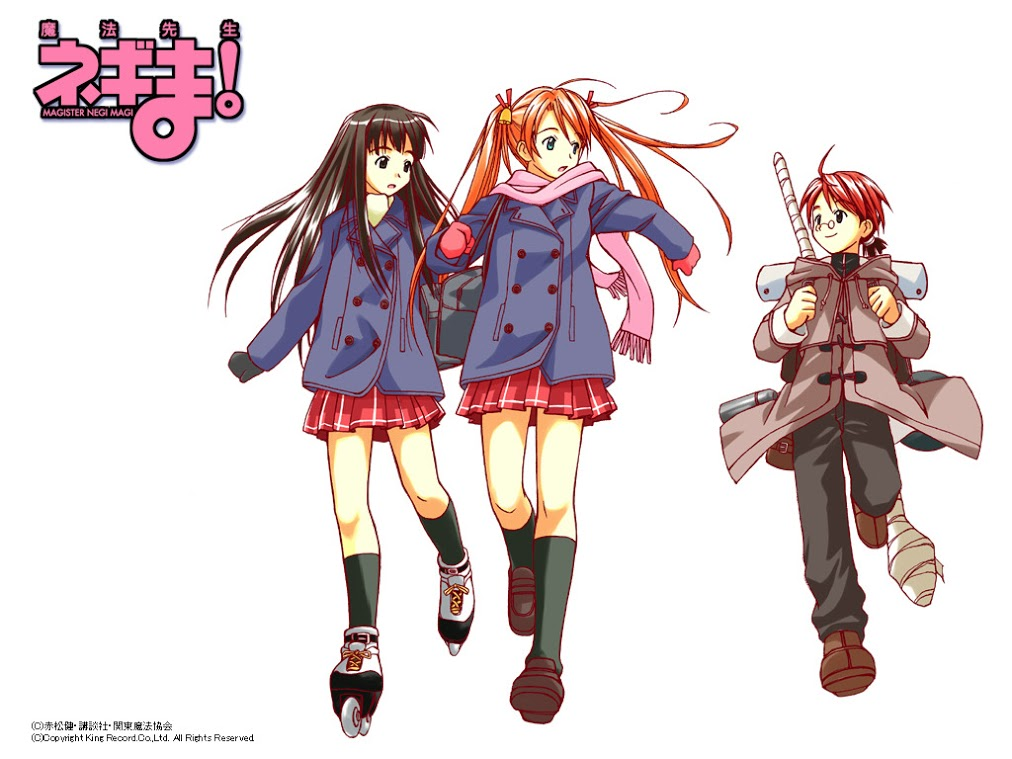 "New Proposed Japanese Law the Reason Ken Akamatsu Ended ""Negima!""?"