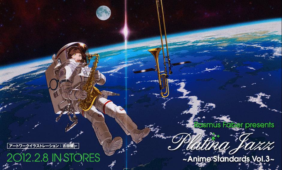 Plantina Jazz Anime Standards 3