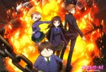 I've Also Decided to Blog Accel World