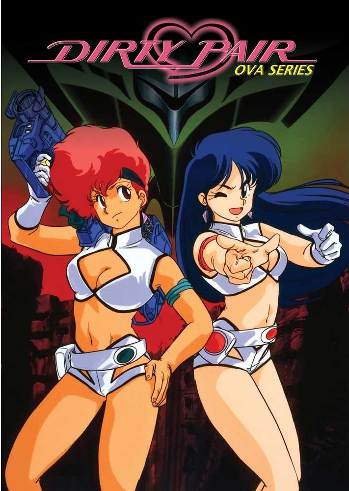 Dirty Pair OVA DVD