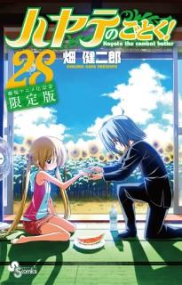 Hayate-no-Gotoku-28-LE (Tankoubon)