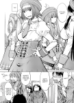 Genshiken Nidaime Manga Chapter 81 Review