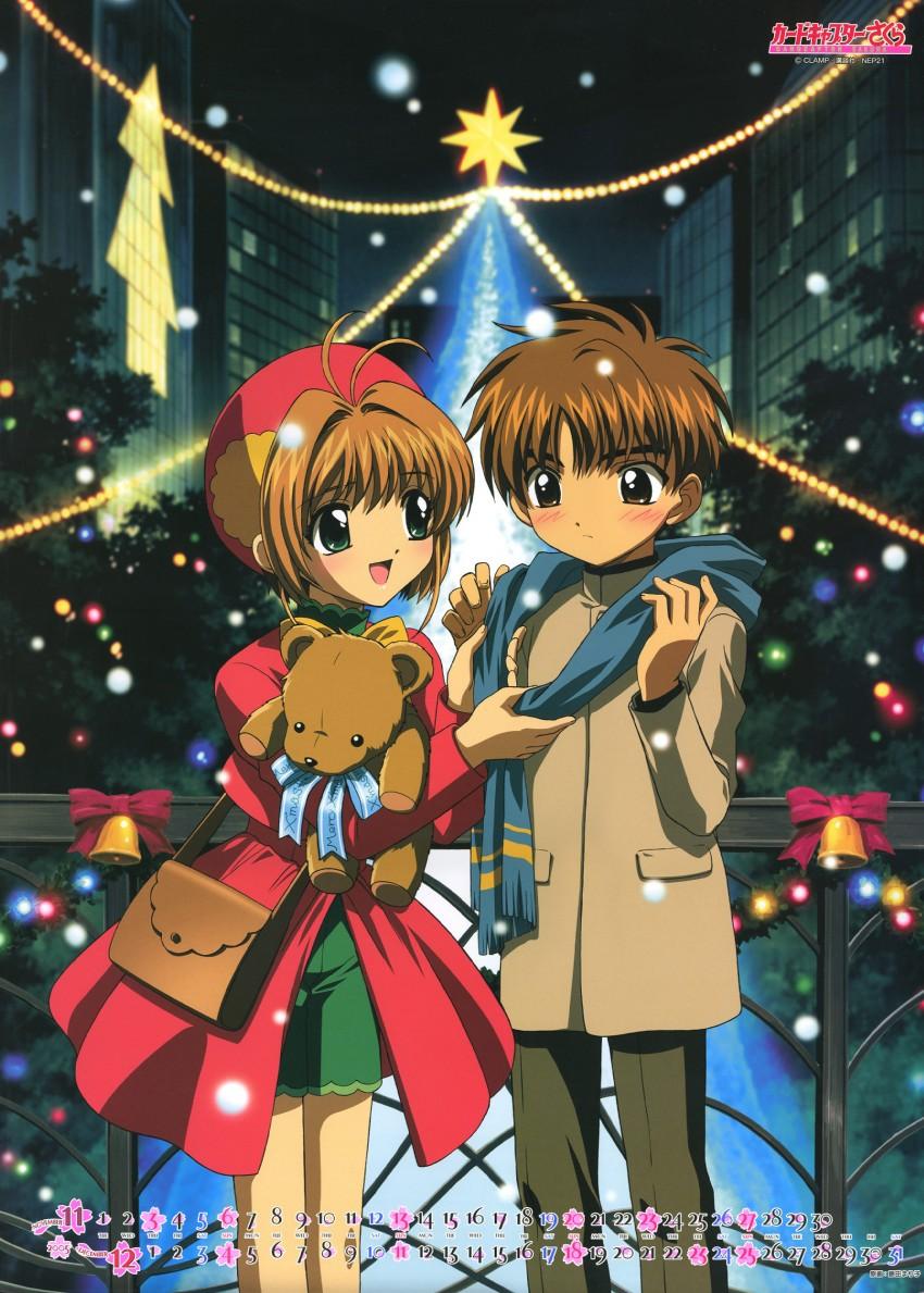 Cardcaptor Sakuraquot;Christmas Love 2012  AstroNerdBoy39;s Anime amp; M