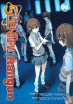 A Certain Scientific Railgun Vol. 06 Manga Review