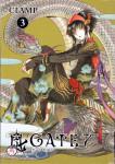 Gate 7 Volume 3 Manga Review
