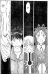 Ah! My Goddess Ch. 299 Manga Review (Fujishima-sensei's excellent plot twist.)