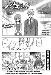 Hayate the Combat Butler Manga Chapter 428 (Unexpected reunion time.)